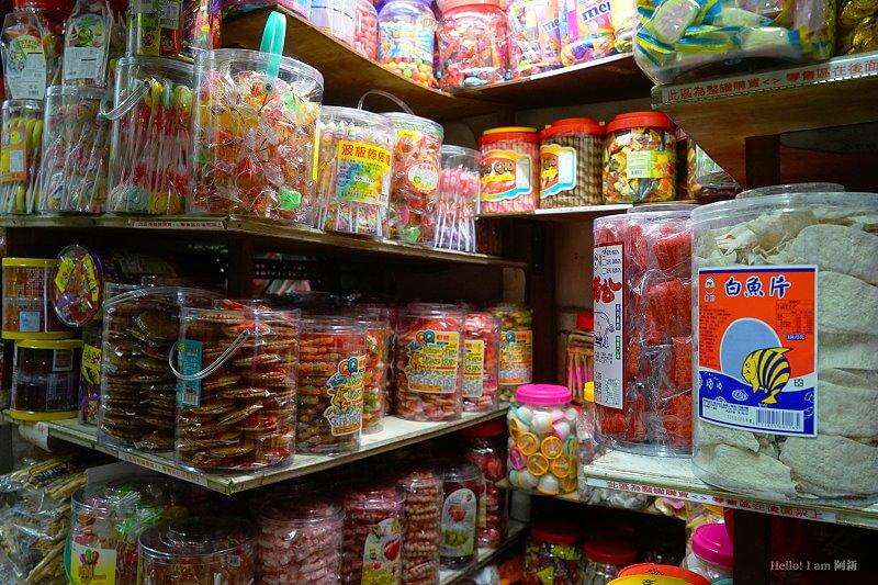 DSC08743 - 新南興糖果玩具行|隱藏第二市場旁,6、7年級生的童年回憶,走到店內仿佛回到過去,久久不能自己...
