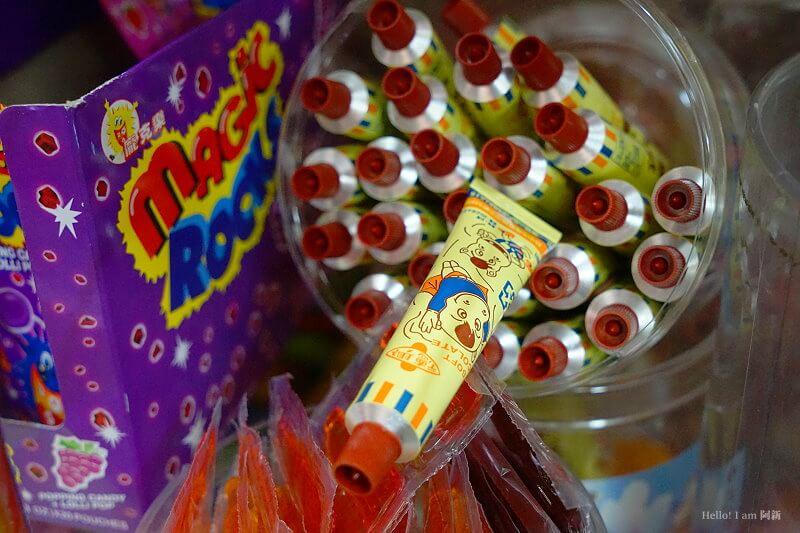 DSC08750 - 新南興糖果玩具行|隱藏第二市場旁,6、7年級生的童年回憶,走到店內仿佛回到過去,久久不能自己...