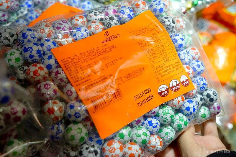 DSC08756 - 新南興糖果玩具行|隱藏第二市場旁,6、7年級生的童年回憶,走到店內仿佛回到過去,久久不能自己...