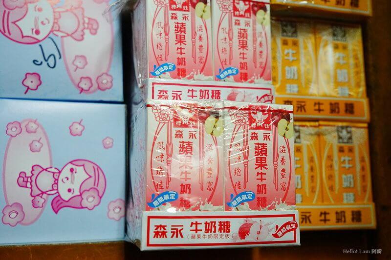 DSC08759 - 新南興糖果玩具行|隱藏第二市場旁,6、7年級生的童年回憶,走到店內仿佛回到過去,久久不能自己...