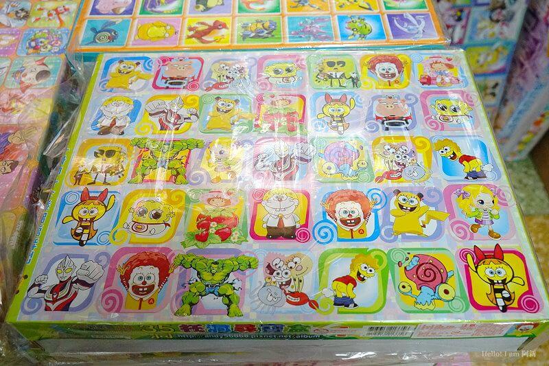 新南興糖果玩具行-10