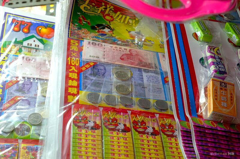 DSC08764 - 新南興糖果玩具行|隱藏第二市場旁,6、7年級生的童年回憶,走到店內仿佛回到過去,久久不能自己...