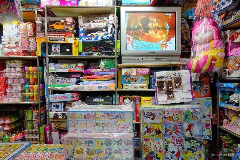 新南興糖果玩具行-8
