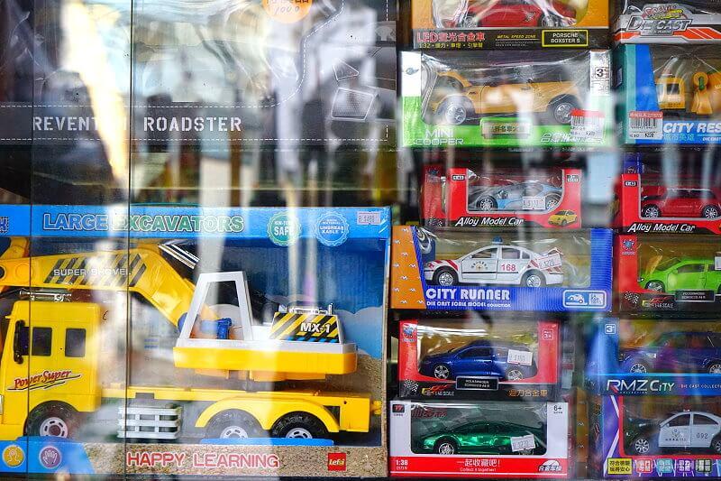 DSC08769 - 新南興糖果玩具行|隱藏第二市場旁,6、7年級生的童年回憶,走到店內仿佛回到過去,久久不能自己...