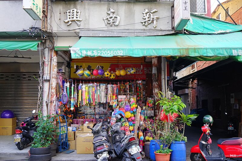 DSC08771 - 新南興糖果玩具行|隱藏第二市場旁,6、7年級生的童年回憶,走到店內仿佛回到過去,久久不能自己...