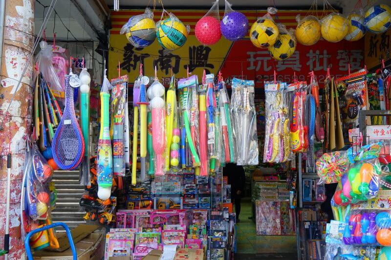 DSC08772 - 新南興糖果玩具行|隱藏第二市場旁,6、7年級生的童年回憶,走到店內仿佛回到過去,久久不能自己...