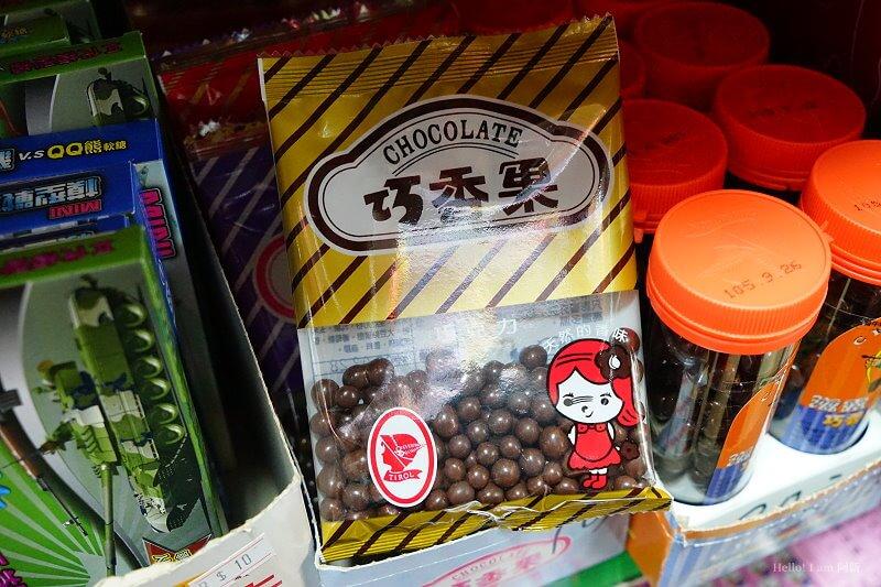 新南興糖果玩具行-30