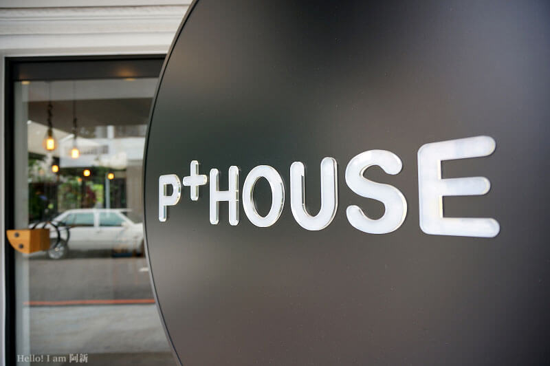 P+House-2