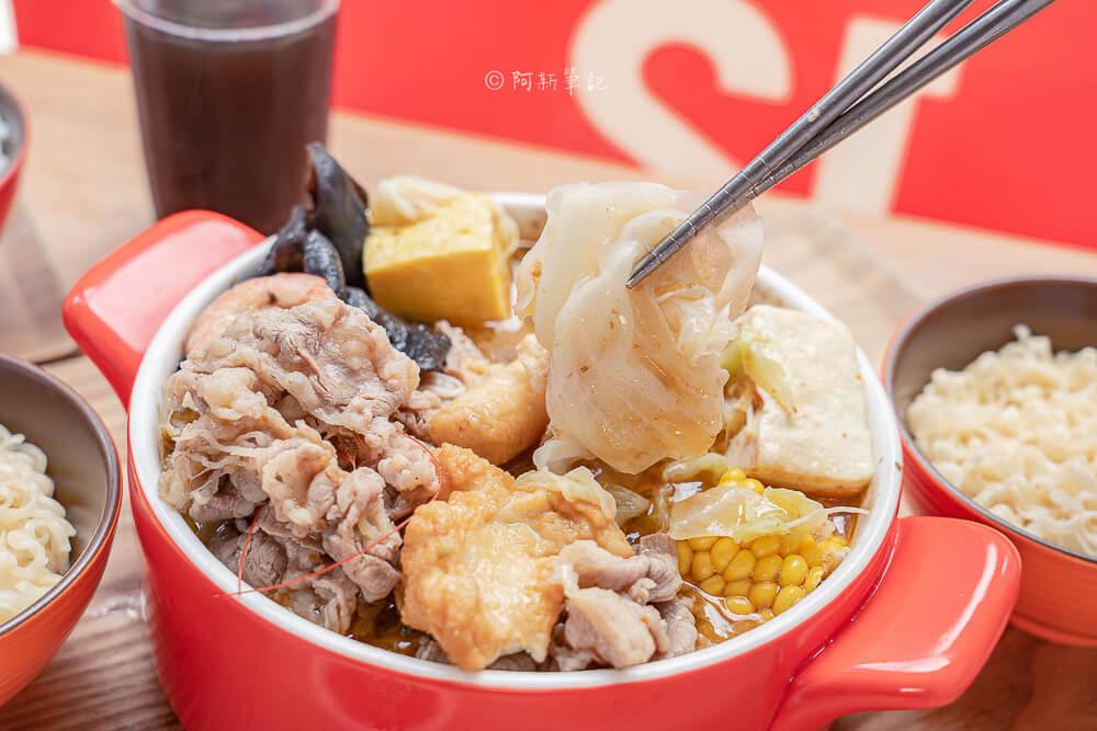 DSC00086 - 熱血採訪│石二鍋的兒子2.0升級了,肉量比爹多,吃肉吃到嘴酸,飲料喝到飽