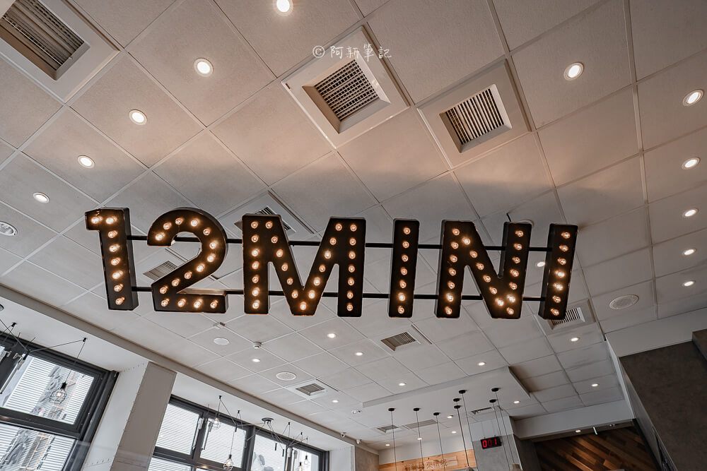 12mini,12mini中友,台中12mini,12mini原味,12mini孜然,台中小火鍋,台中火鍋,台中餐廳,台中美食