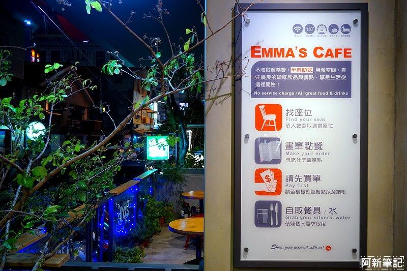 EMMAS-CAFE-03