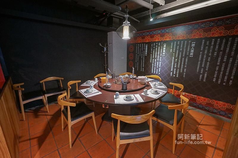 郭主義麻辣火鍋台中旗艦店-10