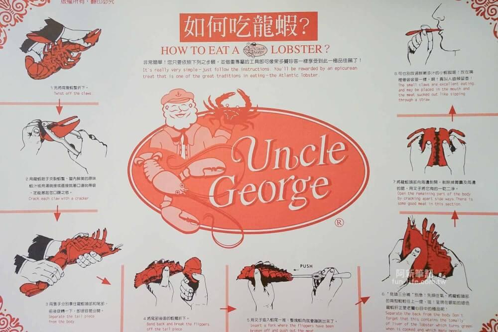 安可喬治龍蝦螃蟹美式海鮮餐廳-24