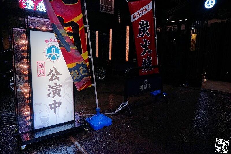 豐原笑俱場-03