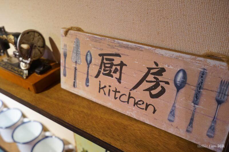 金福氣南洋食堂-15