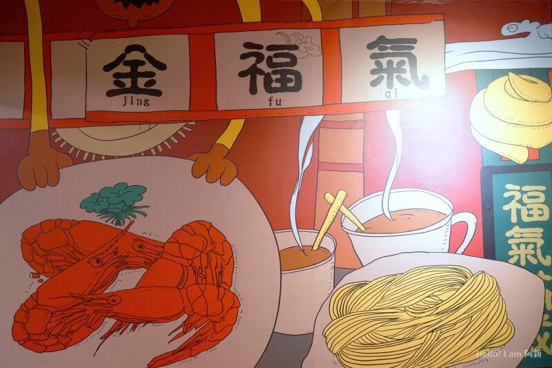 金福氣南洋食堂-20