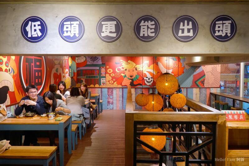 金福氣南洋食堂-22