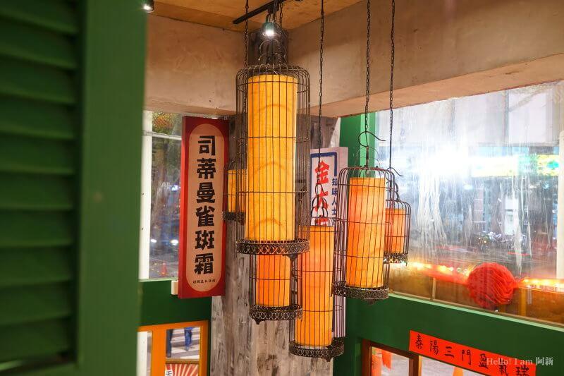 金福氣南洋食堂-24