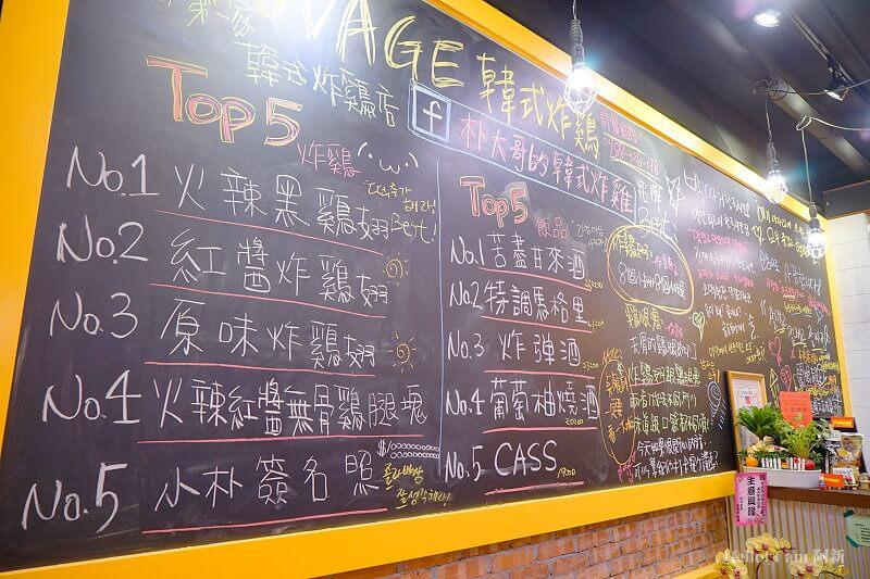 朴大哥的韓式炸雞-17