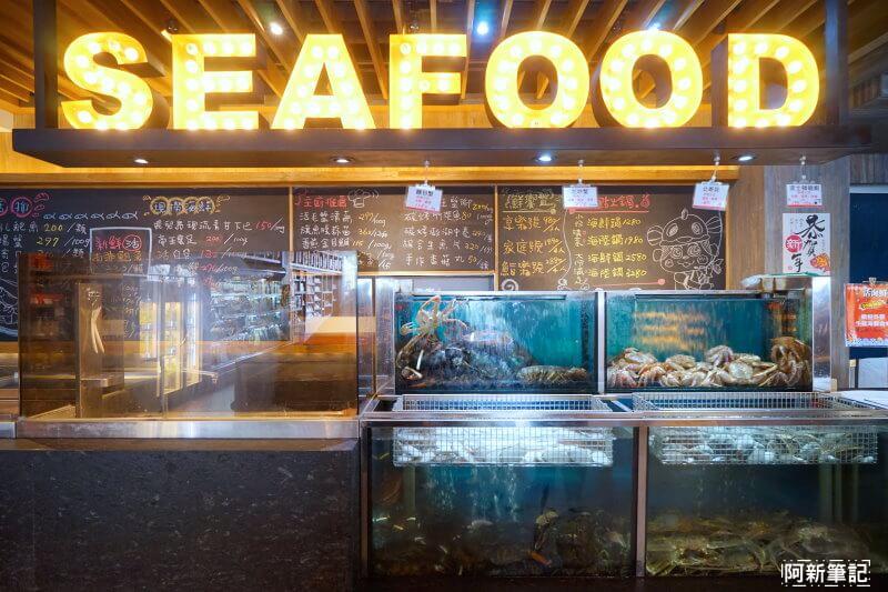 鮨樂海鮮市場-19