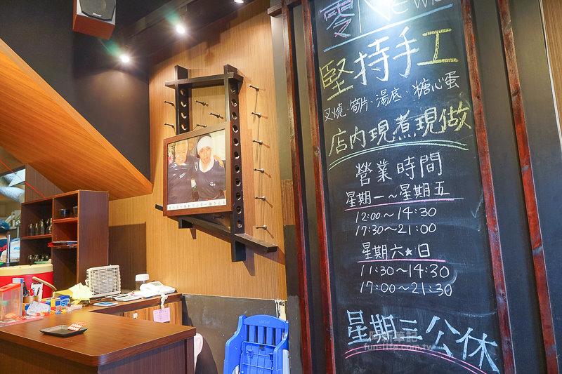DSC05639 - 麵屋零│台中拉麵店推薦,日本老闆可是東池袋大勝軒弟子,滿滿道地味,濃郁蒜香迷人,堅持手作!
