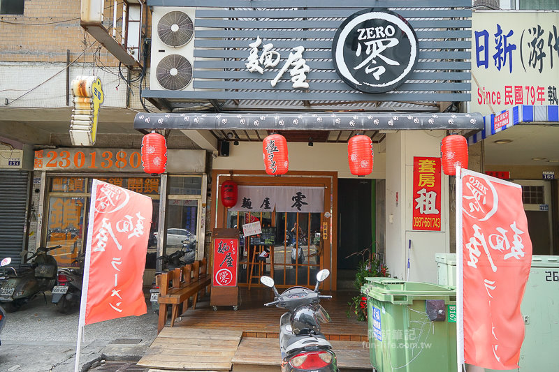 DSC05703 - 麵屋零│台中拉麵店推薦,日本老闆可是東池袋大勝軒弟子,滿滿道地味,濃郁蒜香迷人,堅持手作!