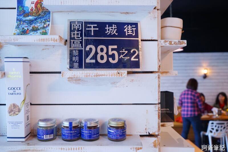 鹽與胡椒餐館-6