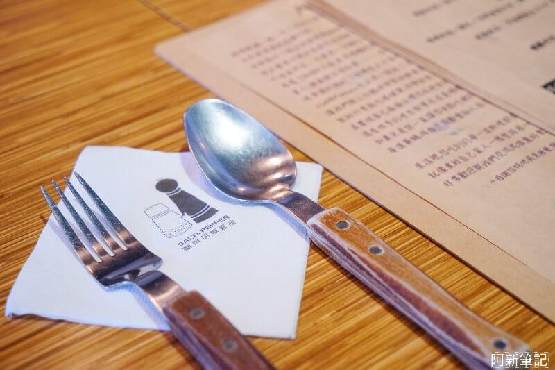 鹽與胡椒餐館-15