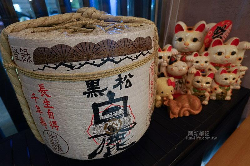 有喜屋日式煎餃居酒屋-06