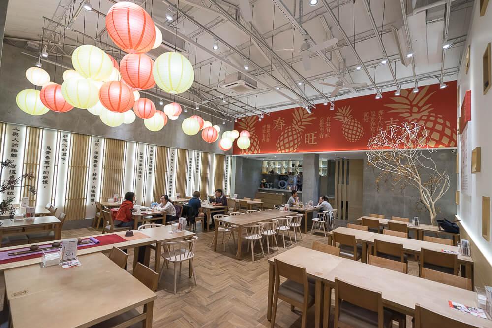 台中有春茶館-06