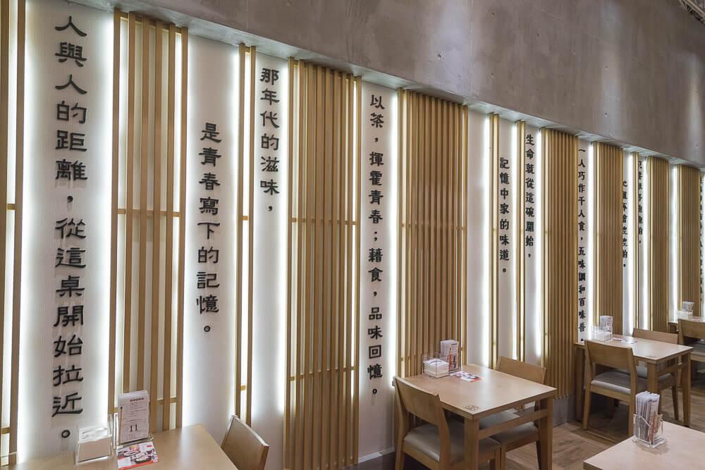 台中有春茶館-08