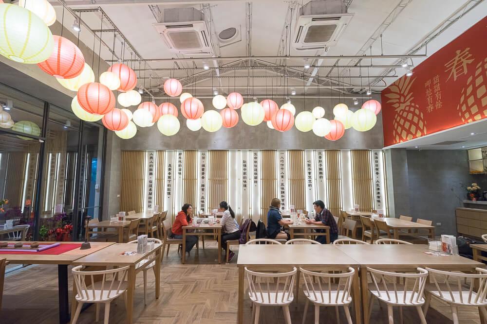 台中有春茶館-12