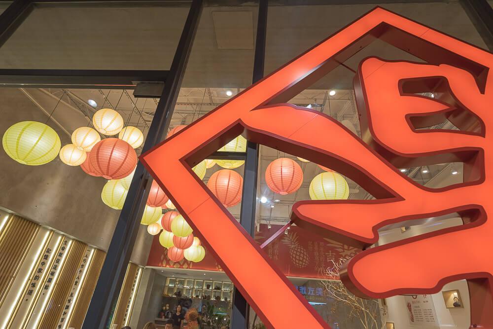 台中有春茶館-05