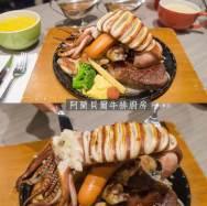 阿蘭貝爾牛排廚房崇德店|太誇張!五拼主食蓋的也太高,沙朗牛、比臉大雞腿排、國產豬、特製德式香腸及阿根廷船凍墨魚等,老闆就是要讓客人吃到爽、吃到撐!
