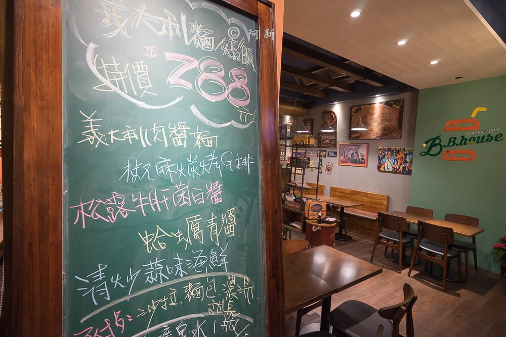 台中bbhouse美式餐廳-05