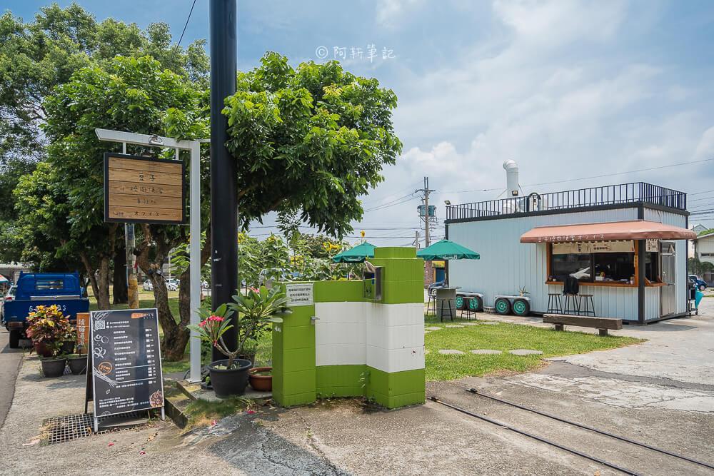 DSC05840 - 熱血採訪|豆子燒肉便當事務所|隱藏東海的貨櫃屋便當店,份料多吃的彭派,但真的不好找。