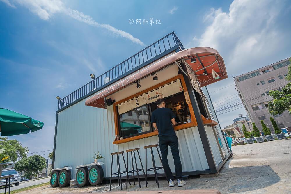 DSC05853 - 熱血採訪|豆子燒肉便當事務所|隱藏東海的貨櫃屋便當店,份料多吃的彭派,但真的不好找。