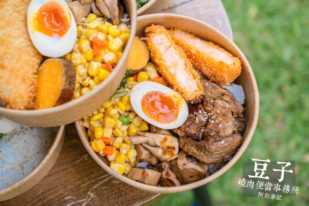 bean lunch - 熱血採訪|豆子燒肉便當事務所|隱藏東海的貨櫃屋便當店,份料多吃的彭派,但真的不好找。