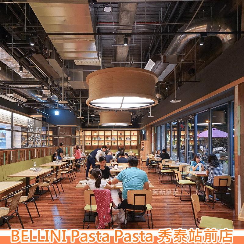 BELLINI Pasta Pasta 秀泰站前店|台中秀泰廣廣餐廳,現做pizza、義大利麵、下午茶通通有,還有超大空間!約會、聚餐根本超方便。