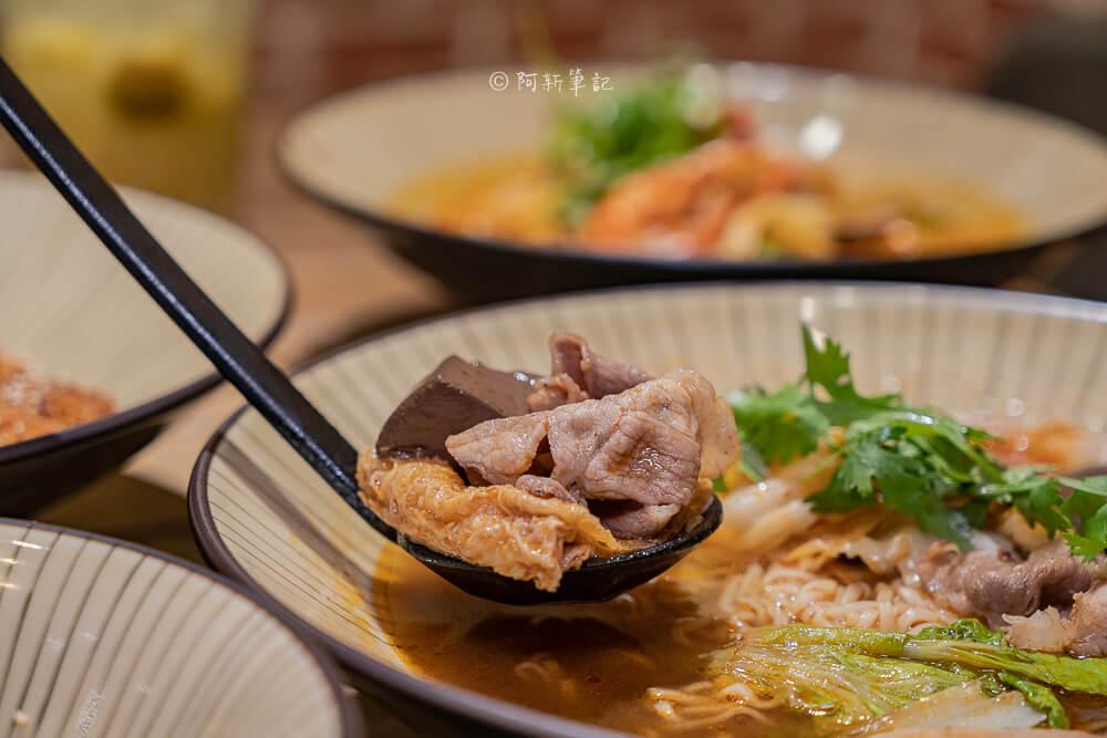 帕哩帕哩小餐館,台中紅茶店,台中美食,台中餐廳,台中聚會推薦