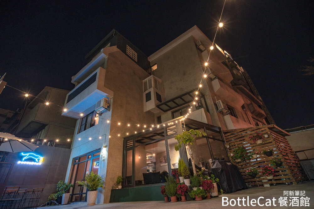 BottleCat,貓瓶子小酒館,貓瓶子,貓瓶子餐酒館,台中餐酒館,台中餐廳,台中美食