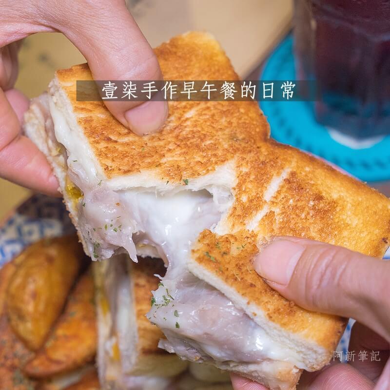 壹柒早午餐,台中壹柒,壹柒手作早午餐的日常,一中街美食,台中美食-01