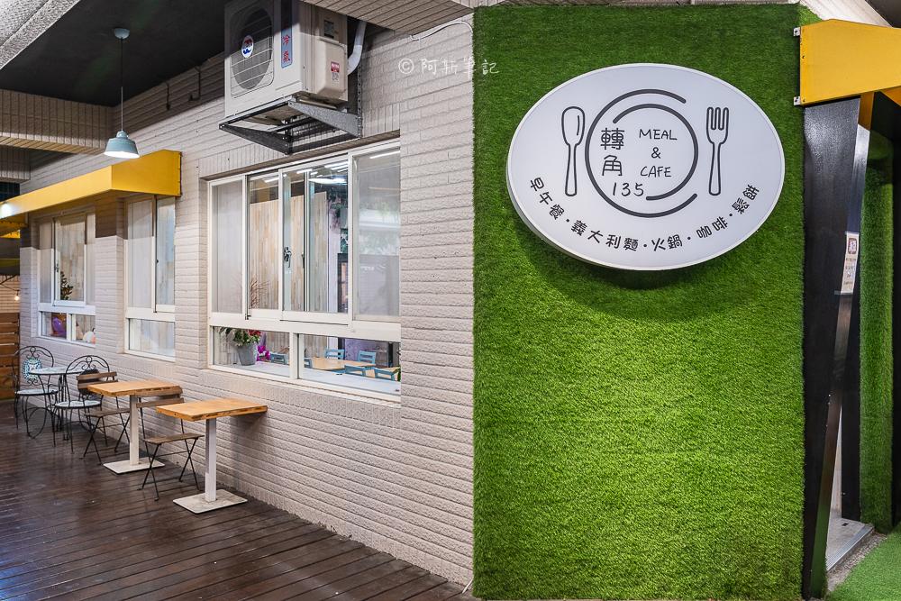 轉角135,台中親子餐廳,台中咖啡館