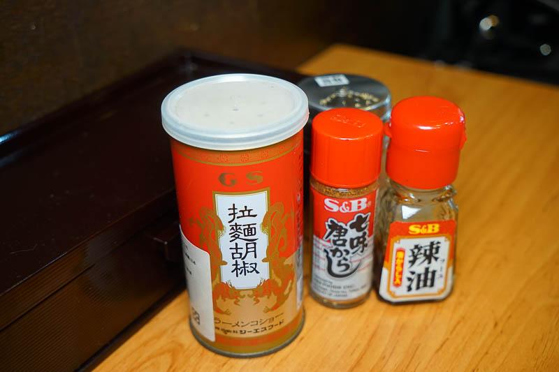 麵屋一龍拉麵專門店-08