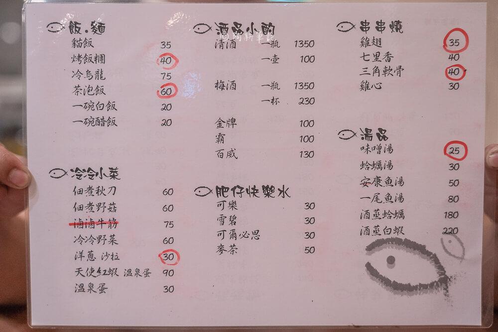 DSC03206 - 熱血採訪│台中少見營業到凌晨3點的日式料理店!不收服務費餐具自取的魚貳拾