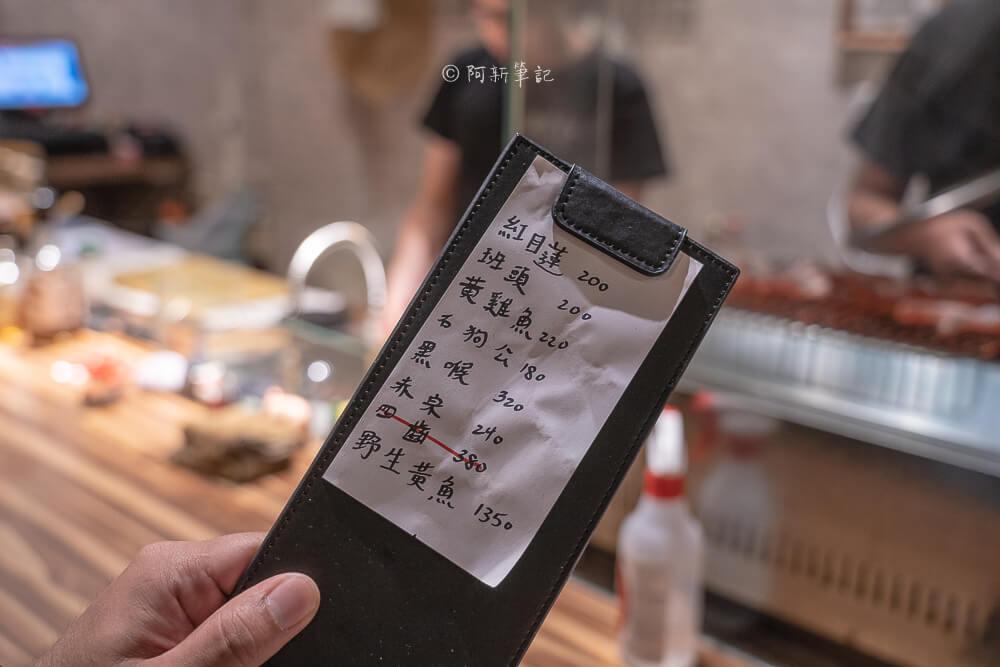 DSC03207 - 熱血採訪│台中少見營業到凌晨3點的日式料理店!不收服務費餐具自取的魚貳拾