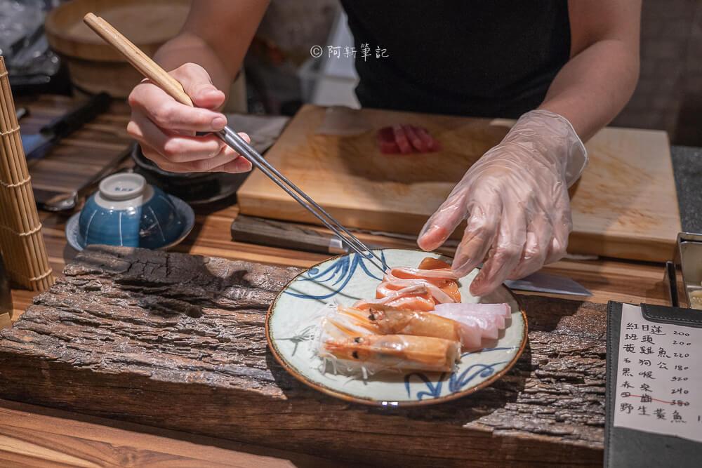 DSC03212 - 熱血採訪│台中少見營業到凌晨3點的日式料理店!不收服務費餐具自取的魚貳拾