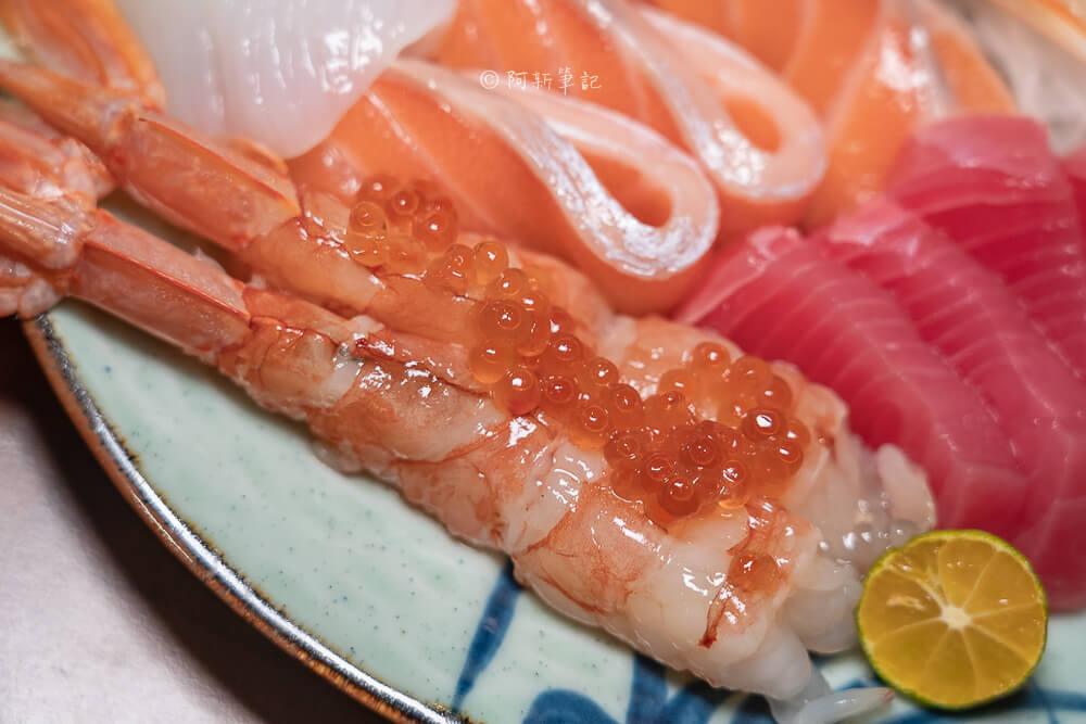 DSC03244 - 熱血採訪│台中少見營業到凌晨3點的日式料理店!不收服務費餐具自取的魚貳拾