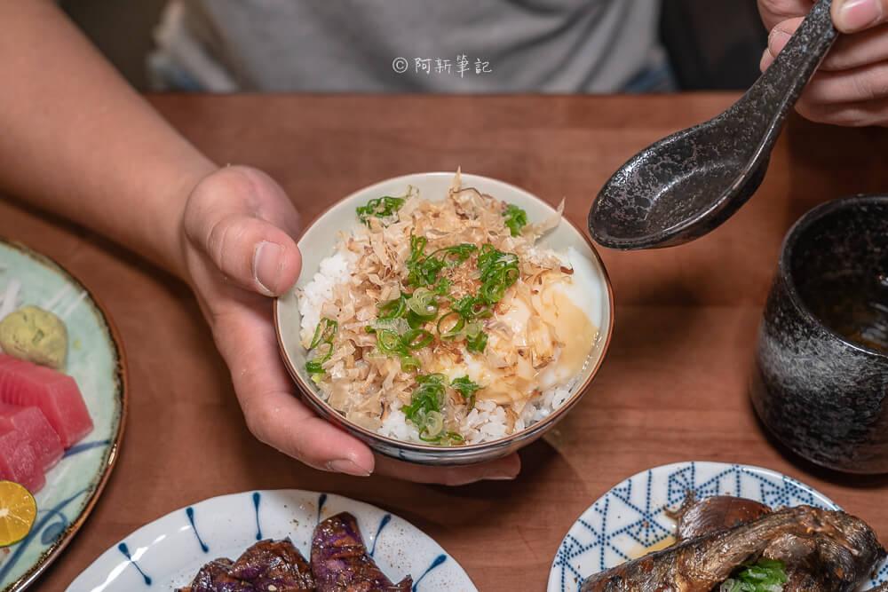 DSC03274 - 熱血採訪│台中少見營業到凌晨3點的日式料理店!不收服務費餐具自取的魚貳拾