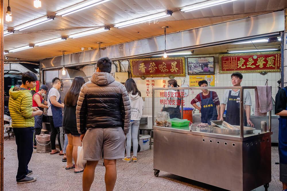 DSC09765 - 香記烤鴨│台中高農旁排隊烤鴨店,每次經過都是滿滿人潮真的很誇張
